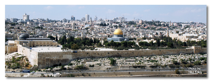 Slider_temple_mount