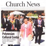 President Uchtdorf dedicates addition to Polynesian Cultural Center